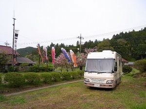 Rimg0028s