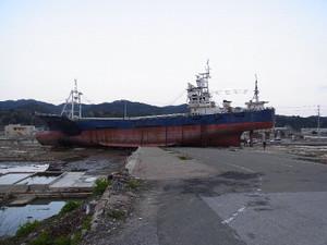 R0012146s